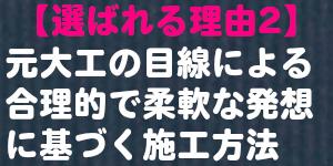 特殊清掃町田